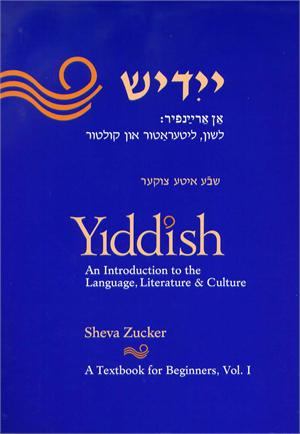 Sheva Zucker's Yiddish Introduction